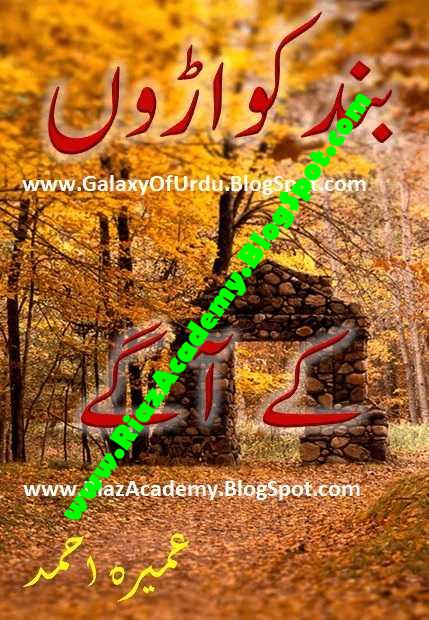 http://riazacademy.blogspot.com/
