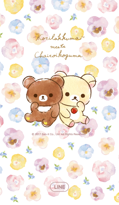 Korilakkuma and Chairoikoguma