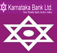 Karnataka Bank Limited, Bank, Graduation, Officer Scale, freejobalert, Latest Jobs, karnataka bank logo
