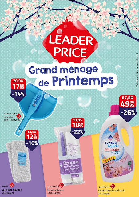 catalogue leader price maroc mars avril 2018