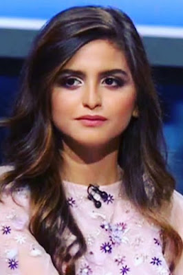 حلا الترك - Hala Alturk