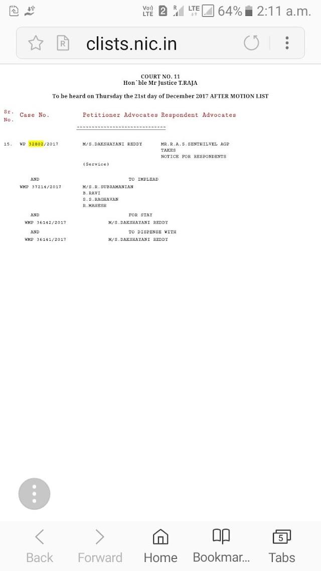 HIGH SCHOOL HM CASE - இன்று வழக்கு விசாரணைக்கு வருகிறது கோர்ட் எண் 11, வரிசை எண் 15 மதியம்
