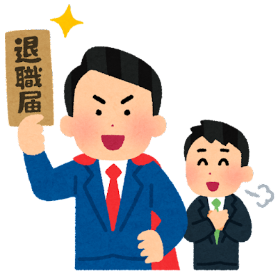 退職代行のイラスト(男性)