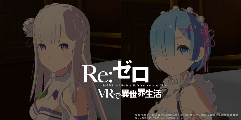 Game VR Dari Adaptasi Anime Re:Zero Siap Dirilis Di Playstation