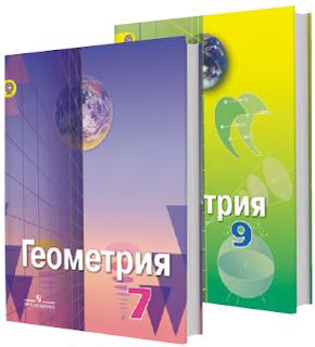 http://prosvural.blogspot.ru/p/7-9_95.html
