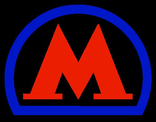 Estaciones mas guapas del Metro de Moscu