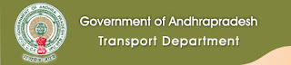 Andhra Pradesh RTO Registration Numbers & Link for RTA site to know the registration status 1