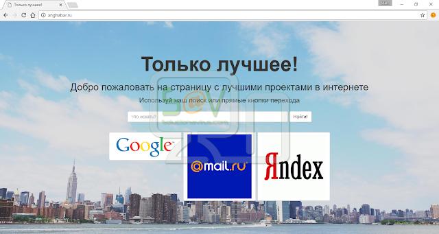 Anghabar.ru (Hijacker)