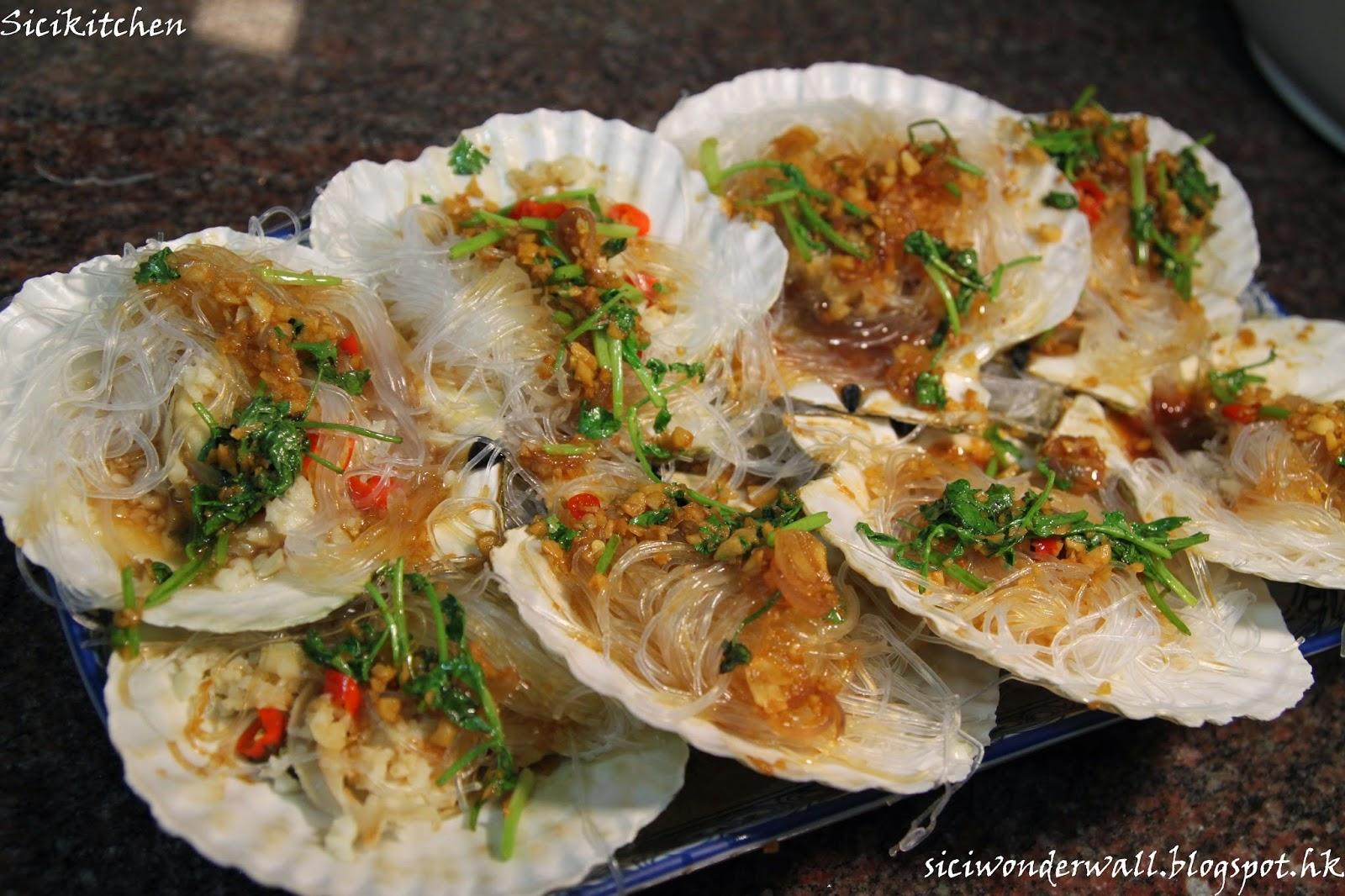 Sicikitchen: 【10分鐘料理拿手菜】人人都讚的蒜蓉粉絲蒸扇貝-附食譜