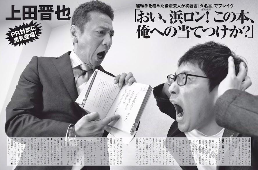 [FLASH] 2020 No.07.07 石田桃香 高崎かなみ あまつ様 尾崎由香 他 - Girlsdelta