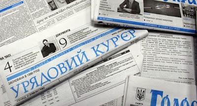 Результати виборів опубліковано офіційно