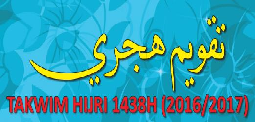 Takwim Hijri 1438H