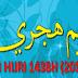 Muat Turun Download Takwim Hijri 1438H