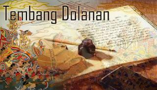 Tembang Dolanan : Andhe-Andhe Lumut