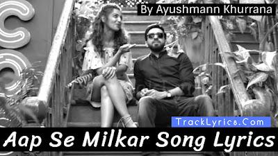 aap-se-milkar-song-lyrics-andhadhun-ayushmann-khurrana-radhika-apte