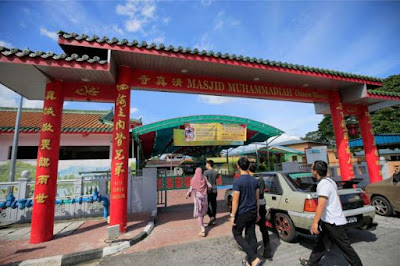Chinese Muslims say it is not asking for Bumiputera status