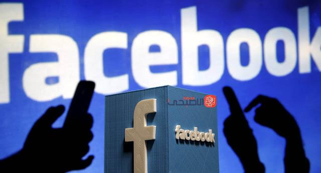 اضافة خرافية للنشر في الفيس بوك سوف تفيدك في الترويج