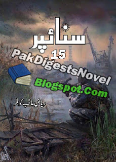 Sniper Episode 15 Novel By Riaz Aqib Kohler Pdf Free Download