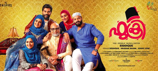 Fukri Malayalam Movie Trailer 2017 | Jayasurya| Siddique | Prayaga Martin
