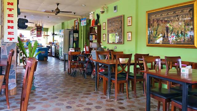 Изображение придорожного кафе