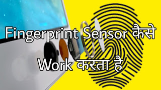 Fingerprint Sensor technology