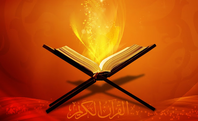 13 Bukti Nyata Tentang Kebenaran Al Qur'an, LUAR BIASA