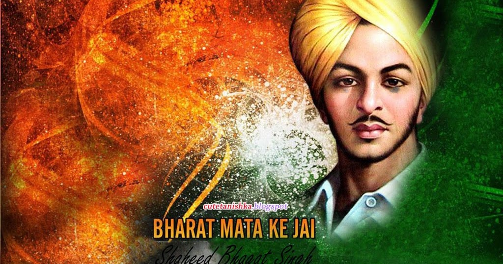 Shaheed Bhagat Singh HD Wallpapers Download