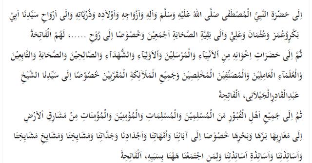 bacaan-doa-Khususan-Fatihah-Tahlil