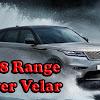 2018 Range Rover Velar | geneva auto show 2017
