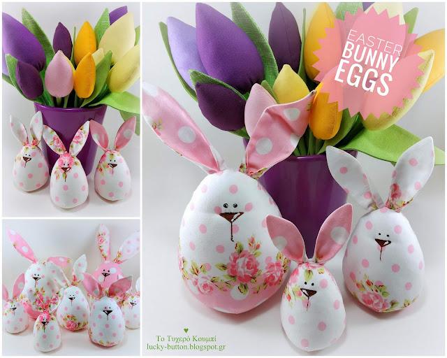"""""""Easter bunny egg""""  Κουνελάκι αυγουλάκι χειροποίητο πασχαλινό διακοσμητικό, πασχαλινή μπομπονιέρα βάπτισης. Σε τρία διαφορετικά μεγέθη: Μικρό: 10 x 14 περιφέρεια cm Μεσαίο: 15 x  18 περιφέρεια cm Μεγάλο: 20 x 25 περιφέρεια cm"""