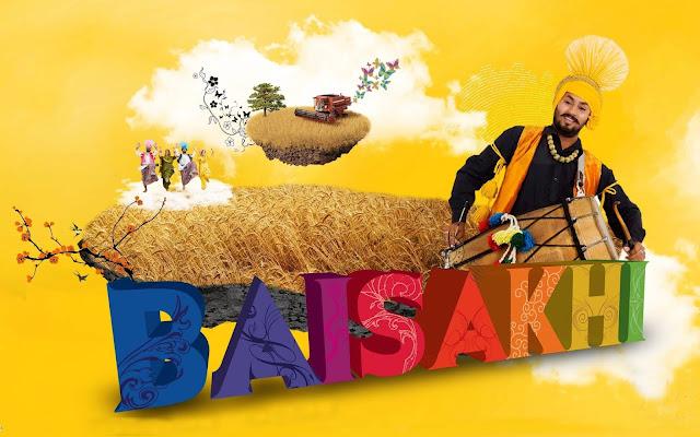 Baisakhi Essay written in Punjabi 2019