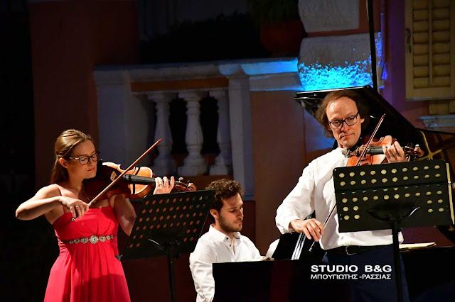 Με το Piano Trio Koch συνεχίστηκε το 27ο Μουσικό Φεστιβάλ Ναυπλίου (βίντεο)