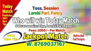 BAN vs WI Match ODI 2019 2nd ODI Match Prediction Today Who Will Win