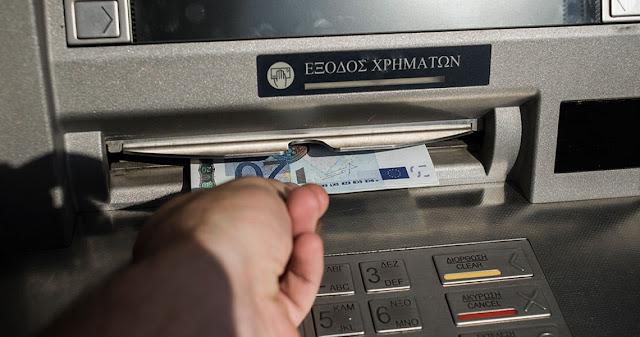 Capital controls τέλος για την Ελλάδα
