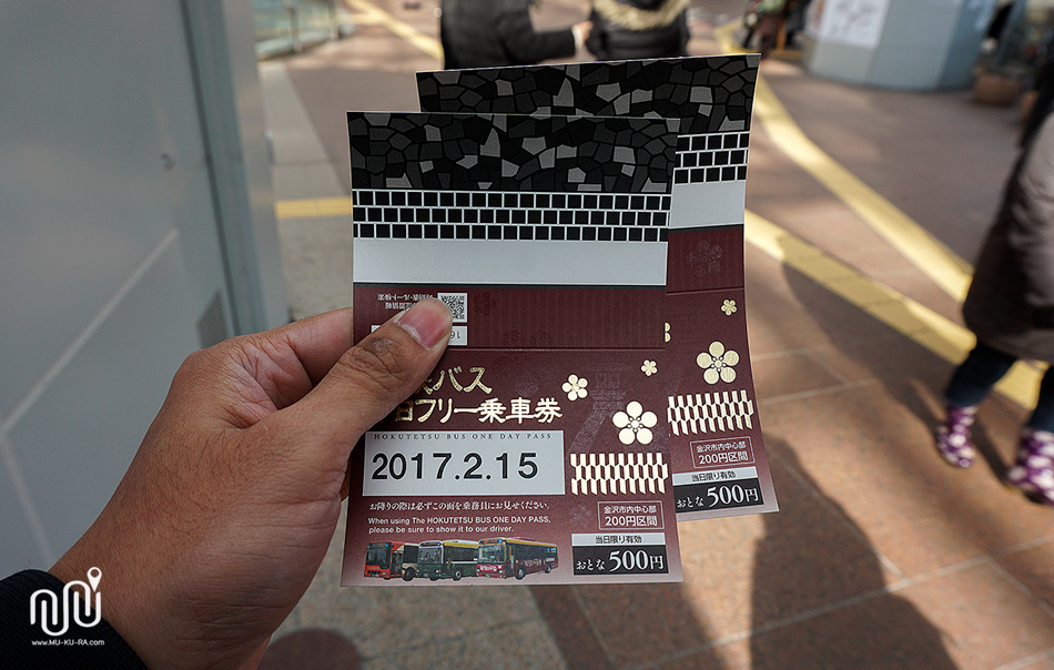บัตร Bus One Day Pass ที่ Kanazawa สำหรับขึ้นรถเมล์ราคา 500 เยน