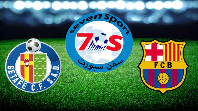 موعدنا مع مباراة برشلونة وخيتافي بتاريخ 12/05/2019 الدوري الاسباني الممتاز