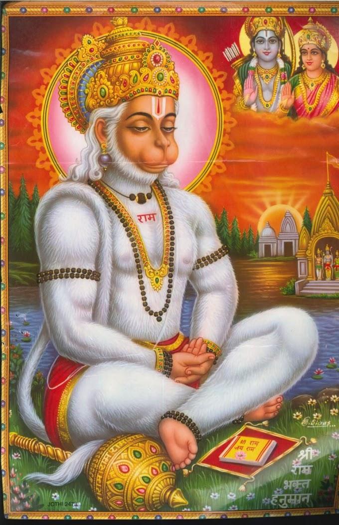 Hanuman Chalisa - The Longest Garland
