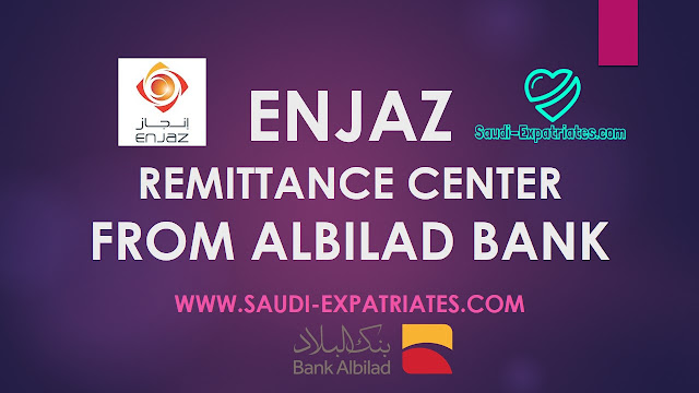 ENJAZ BANK EXCHANGE RATE