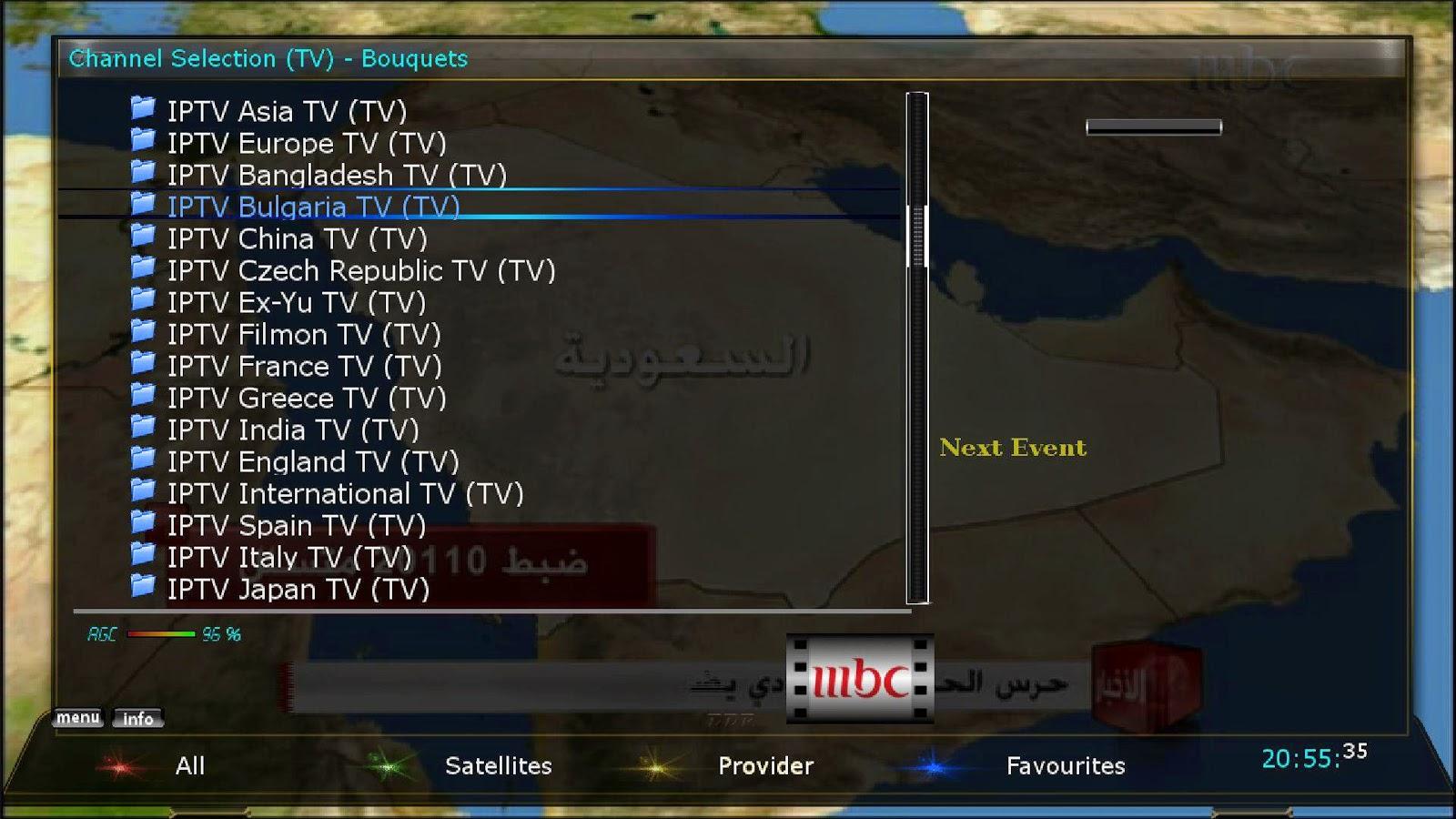 Iptv Player Enigma2