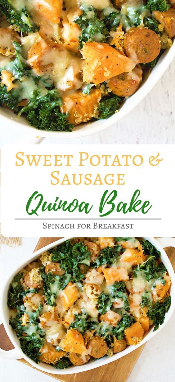 SWEET POTATO AND SAUSAGE QUINOA BAKE