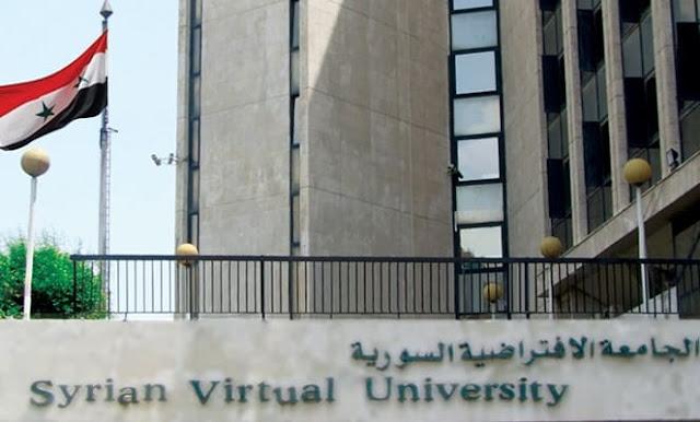 افتتاح برنامج الدكتوراه في الجامعة الافتراضية السورية