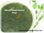 manathakkaliKeerai Soup