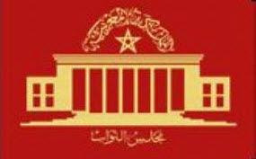 أعضاء-مجلس-النواب-المغربي-يصوتون-لأول-مرة-باستعمال-بطاقة-إلكترونية