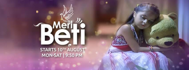 Meri Beti Zindagi TV serial wiki, Full Star-Cast and crew, Promos, story, Timings, TRP Rating, actress Character Name, Photo, wallpaper