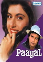 Paayal 1992 720p Hindi DVDRip Full Movie Download