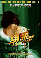 Download The Kidnap (2010) DVDRip