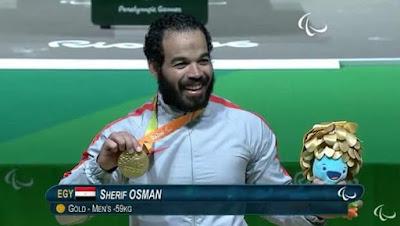 """""""شريف عثمان"""" يحصد أول ذهبية برفع الأثقال بدورة الالعاب البارالمبية بريو دى چانيرو ٢٠١٦"""