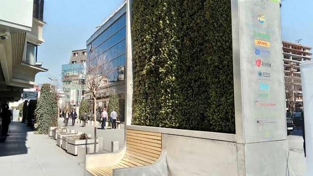 City Tree Billboard Installed in Downtown Skopje