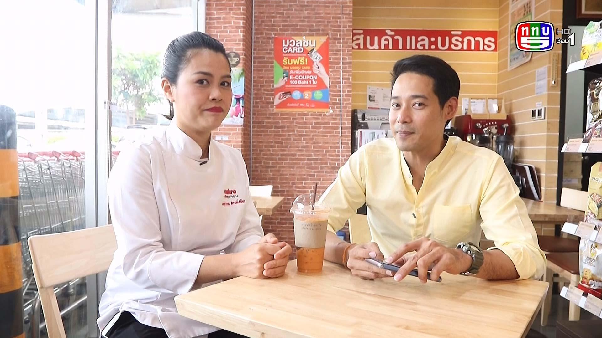 Frekuensi siaran TV5 HD1 di satelit Thaicom 6 Terbaru