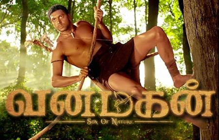 Vanamagan – Official Teaser | Jayam Ravi | Vijay | Harris Jayaraj | Thirunavukkarasu